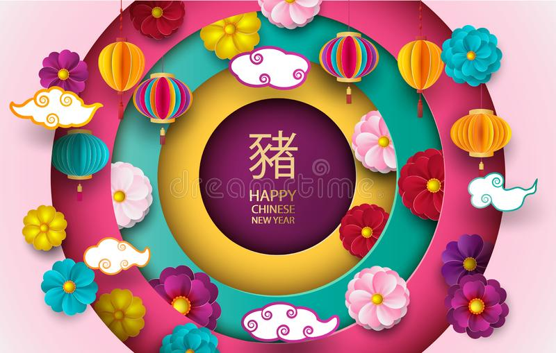 Glückliche Gruß-Karte des Chinesischen Neujahrsfests 2019 mit Papierschnitt buntem Feld und orientalischen Blumen Vektor lizenzfreie abbildung