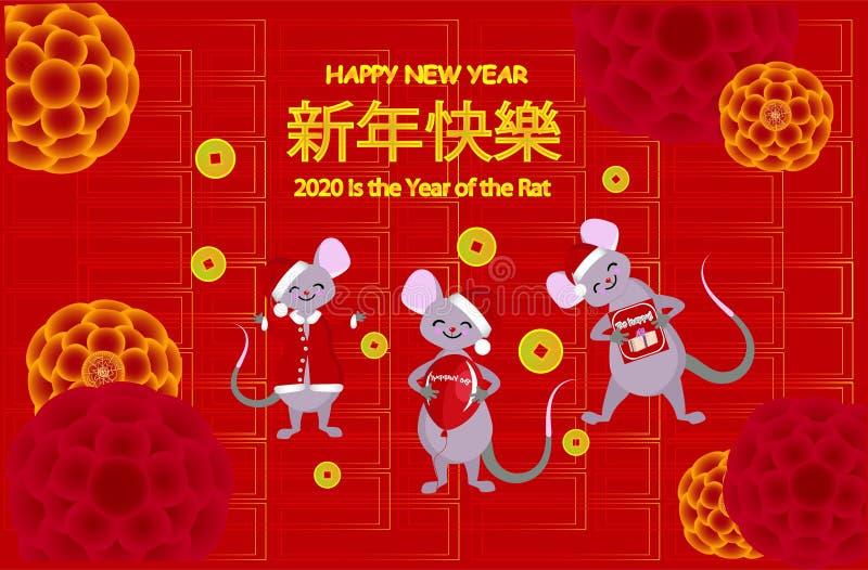 Glückliche Grußkarte des Chinesischen Neujahrsfests mit netter Ratte mit Goldgeld Tierzeichentrickfilm-figur Übersetzung vom Chin lizenzfreie abbildung