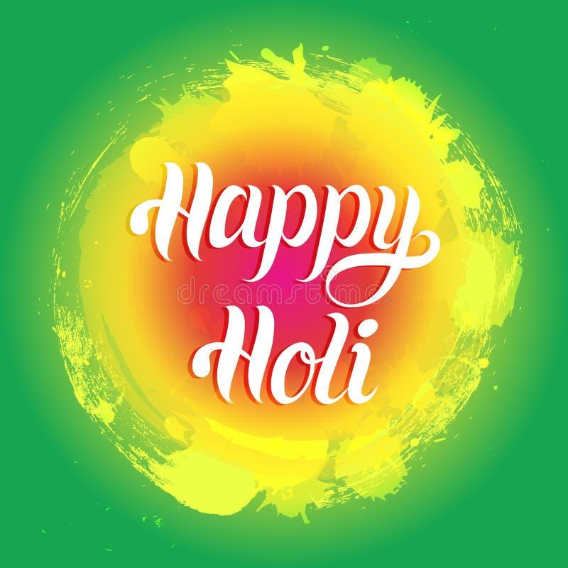 Glückliche Holi-Grußkarte, Plakat Festival von Farben im Indien-Vektorhintergrund Feiertag des Teilens von Liebe vektor abbildung