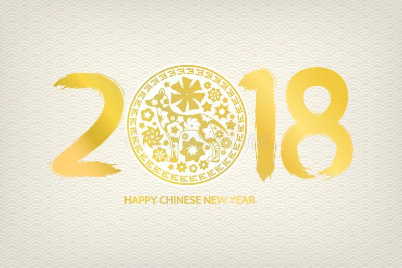 2018 glückliche Hunde des Chinesischen Neujahrsfests kardieren Formdekorations-Grußkarten-Fahnenvektorillustration Entworfen in e lizenzfreie abbildung