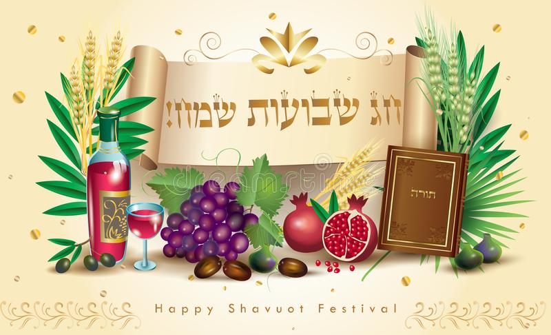 Glückliche jüdische Feiertagssymbole Shavuot lizenzfreie abbildung