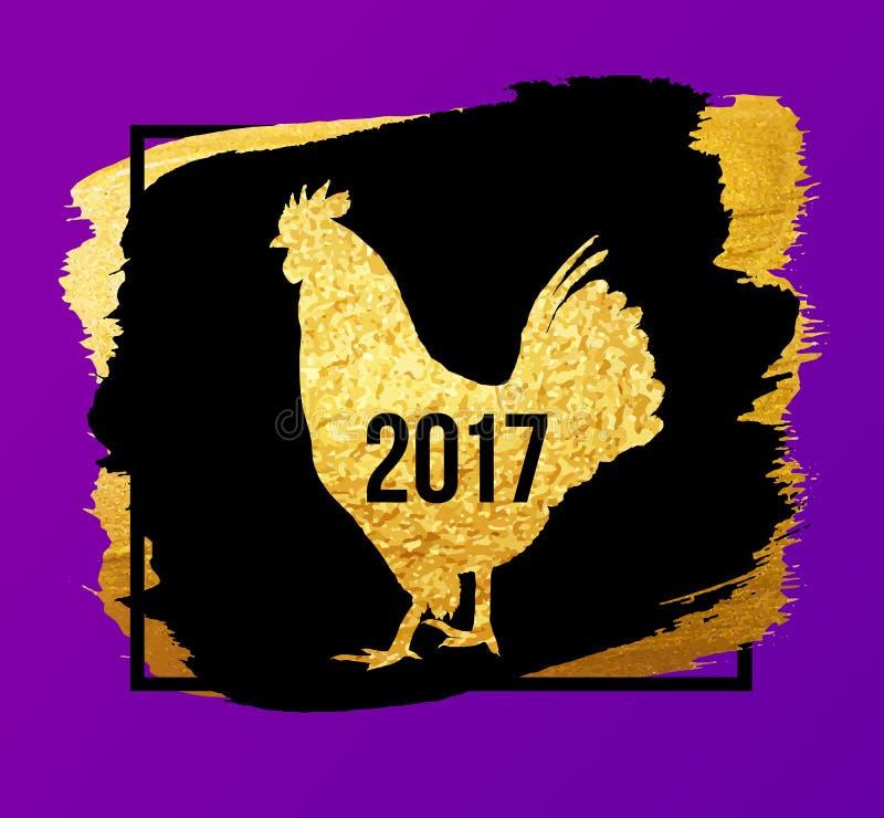 Glückliche Karte 2017 Chinesischen Neujahrsfests Vector Fahne eines goldenen Hahns, der auf schwarzem Hintergrund lokalisiert wir lizenzfreie abbildung