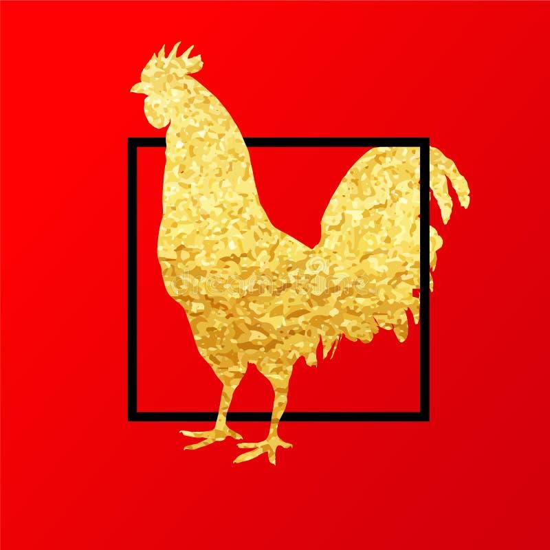 Glückliche Karte 2017 Chinesischen Neujahrsfests Vector Plakat eines goldenen Hahns auf rotem Hintergrund Designschablone für Dru stock abbildung