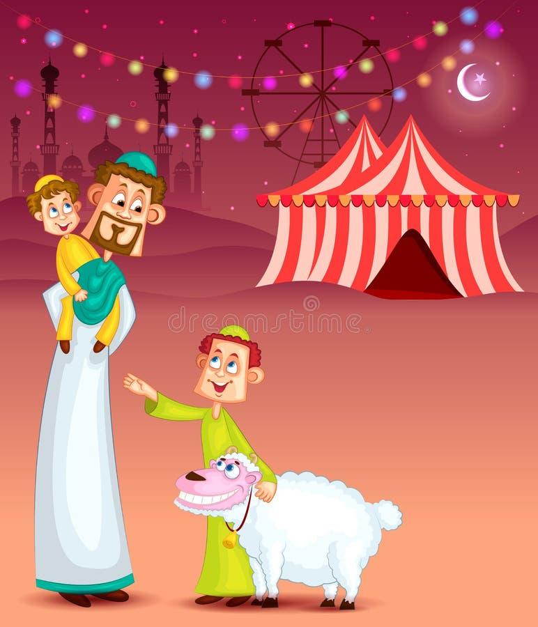 Glückliche moslemische Familie, die Eid feiert lizenzfreie abbildung
