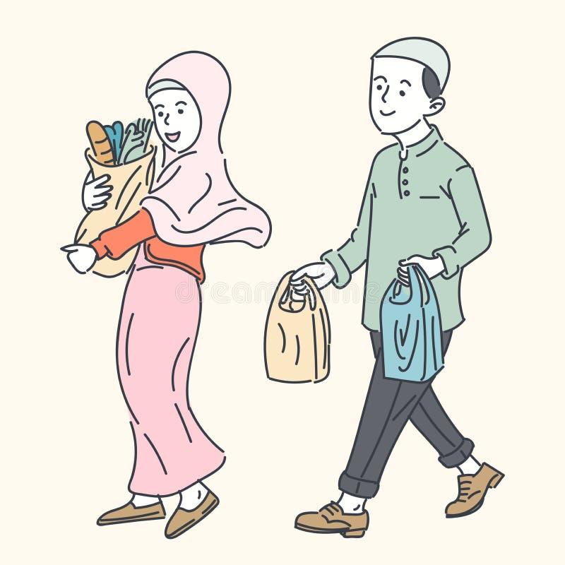 Glückliche moslemische Familie, einfache Linie Karikatur Illustration vektor abbildung