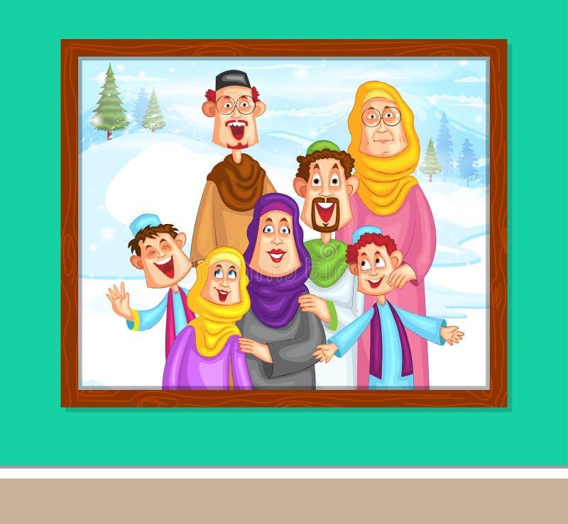 Glückliche moslemische Familie im Fotorahmen lizenzfreie abbildung