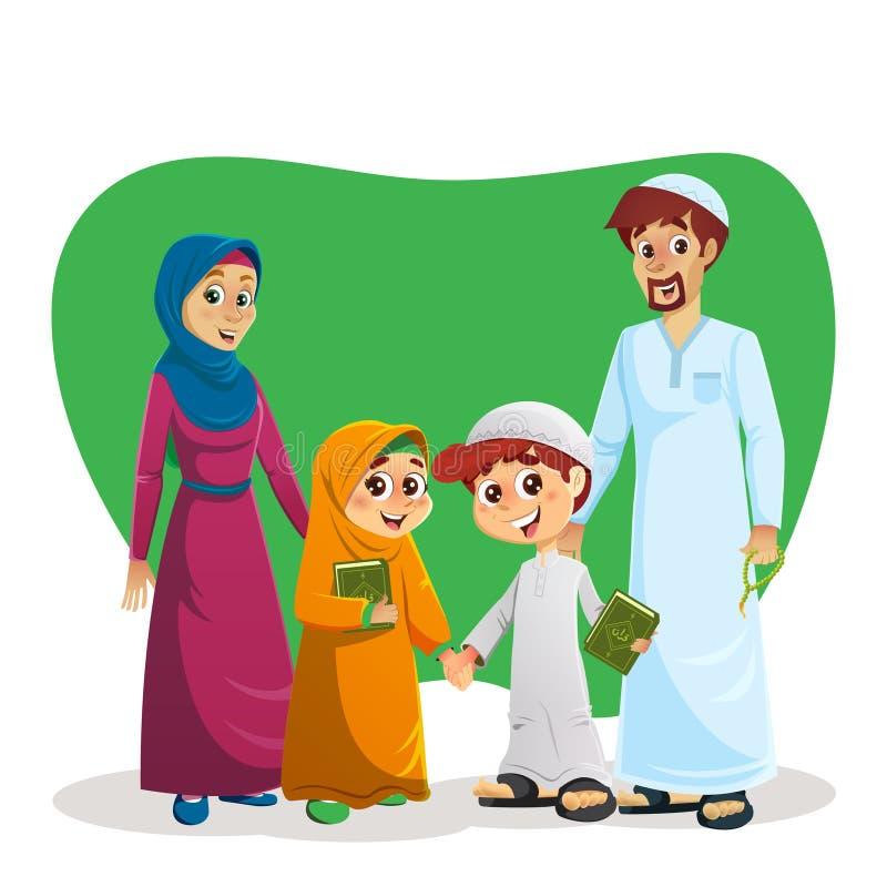 Glückliche moslemische Familie mit Kindern stock abbildung