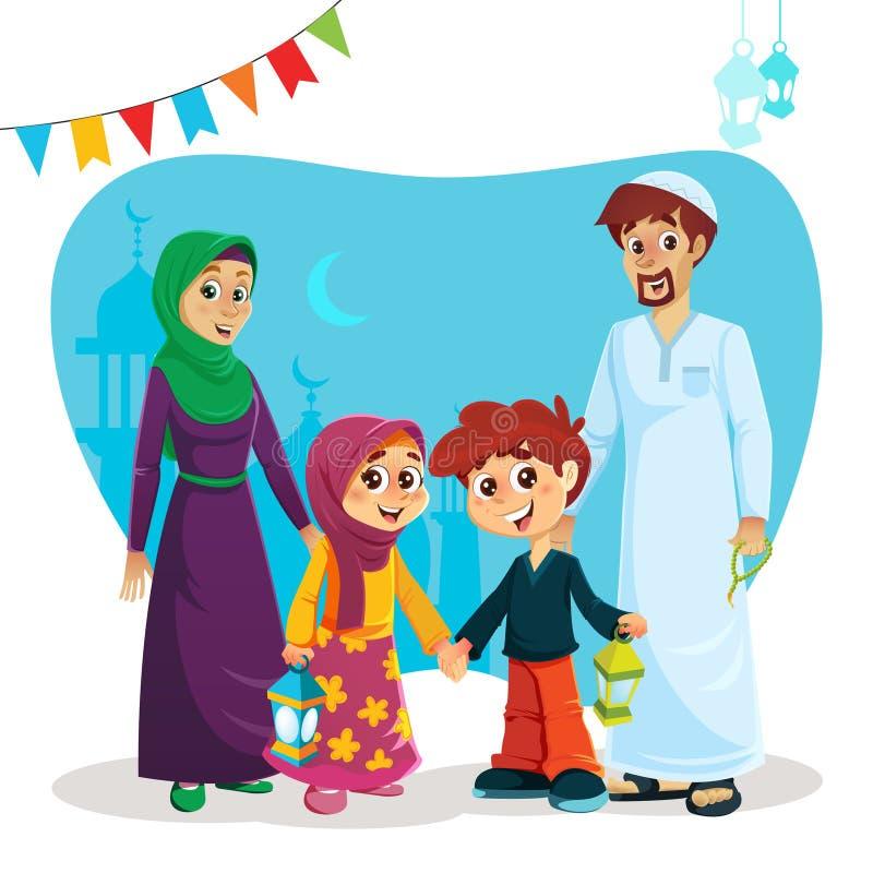 Glückliche moslemische Familie mit Ramadan Icons lizenzfreie abbildung