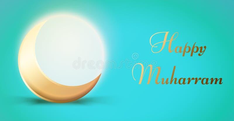 Glückliche muharram Hadschreligionsfeiertagesfahnenschablone Islamisches neues Jahr Ramadan des Festnachtlogos Arabisches helles  stock abbildung