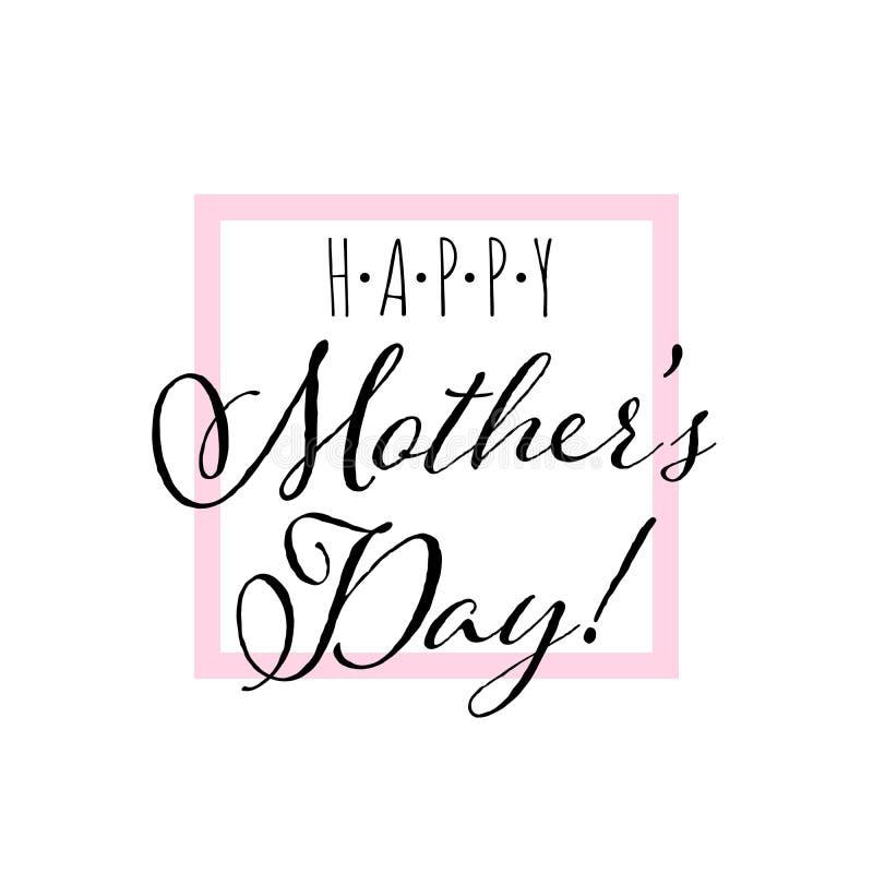 Gl?ckliche Muttertaggru?karte mit rosa Entwurf und kreativer Beschriftung Minimalistic-Karte mit Text auf wei?em Hintergrund Vect vektor abbildung