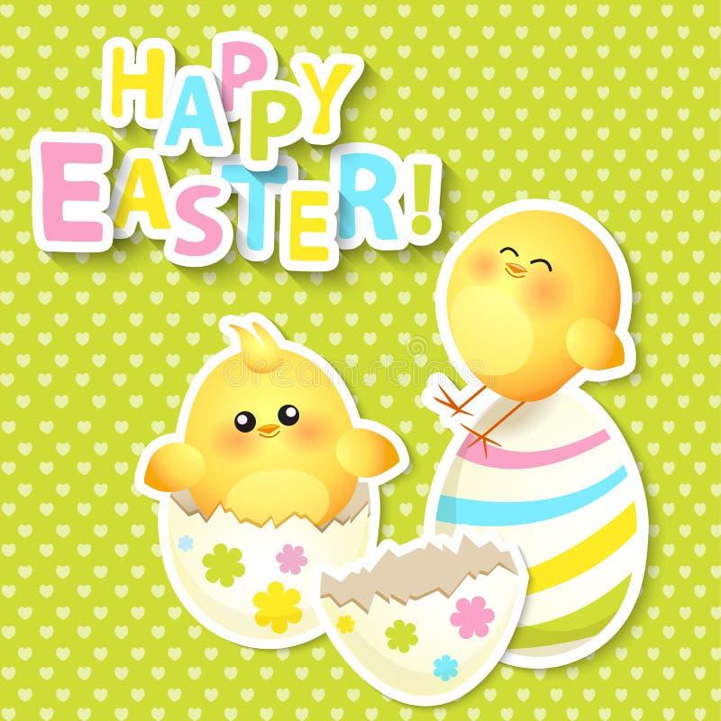 Glückliche Ostern-Grußkarte vektor abbildung