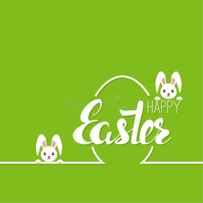 Glückliche Ostern-Karten Abbildung stock abbildung