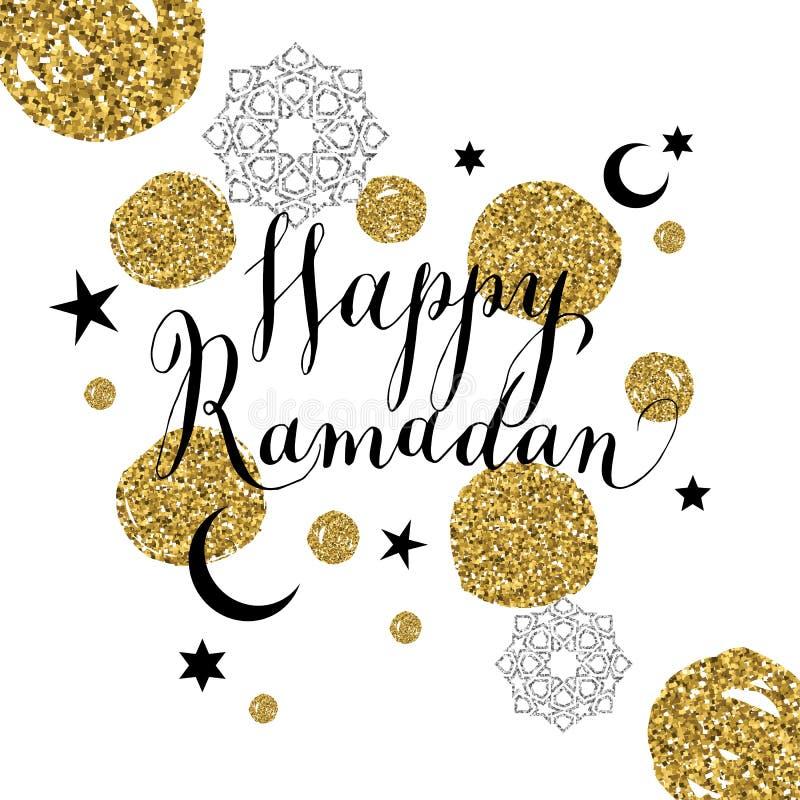 Glückliche Ramadan-Illustration mit Feiersymbol von Ramadan vektor abbildung