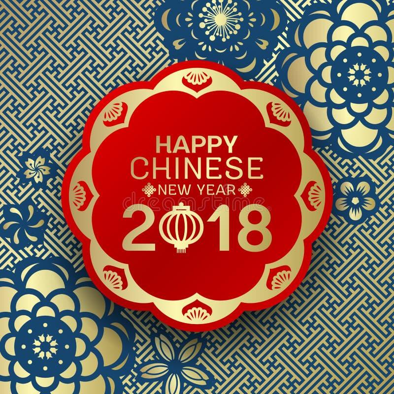 Glücklicher chinesischer Text des neuen Jahres 2018 auf roter Kreisfahne und blauer Goldblumenporzellanmusterzusammenfassungshint stock abbildung