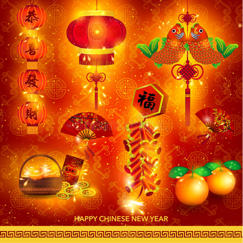 Glücklicher Dekorations-Satz des Chinesischen Neujahrsfests lizenzfreie abbildung