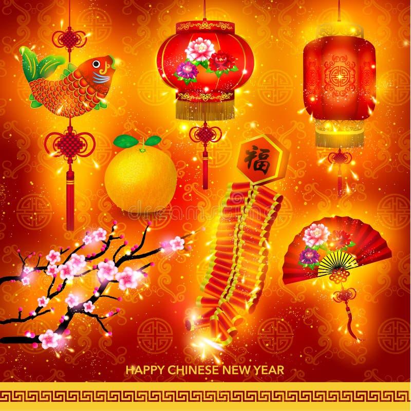 Glücklicher Dekorations-Satz des Chinesischen Neujahrsfests stock abbildung