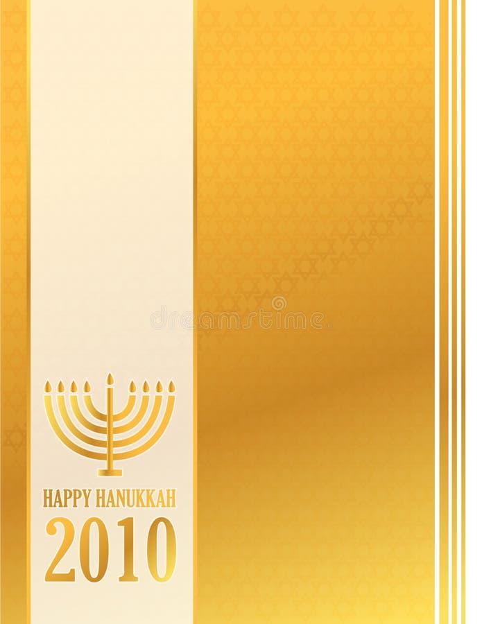 Glücklicher Hanukkah 2010 stock abbildung