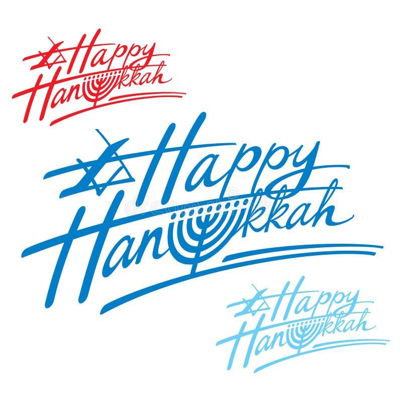 Glücklicher Hanukkah lizenzfreie abbildung