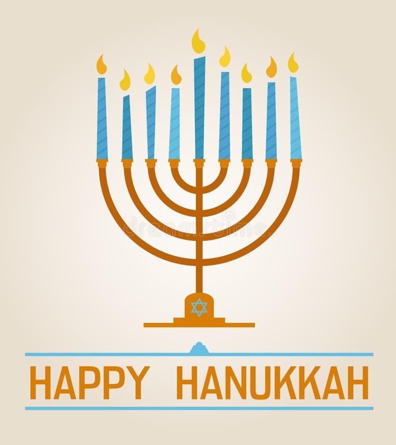 Glücklicher Hanukkah vektor abbildung