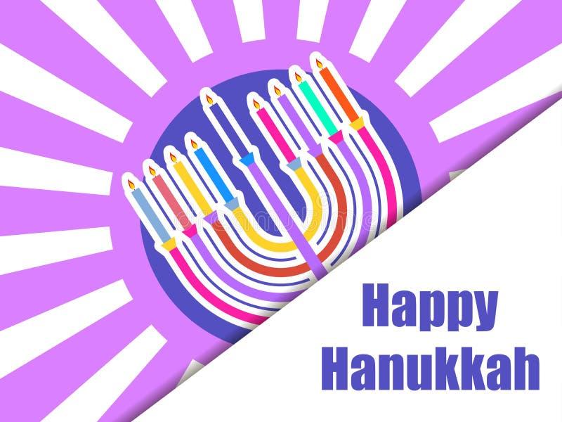 Glücklicher Hanukkah Kerzen getrennt auf Weiß Menorah mit neun Kerzen auf einem Hintergrund von Strahlen Vektor lizenzfreie abbildung