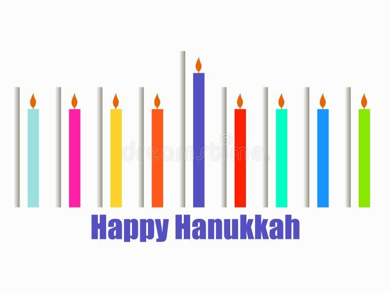 Glücklicher Hanukkah Kerzen getrennt auf Weiß Menorah mit neun Kerzen Geschnittene Papierart mit Schatten Vektor stock abbildung