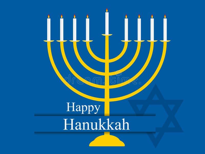 Glücklicher Hanukkah Kerzen getrennt auf Weiß Menorah mit neun Kerzen Vektor lizenzfreie abbildung