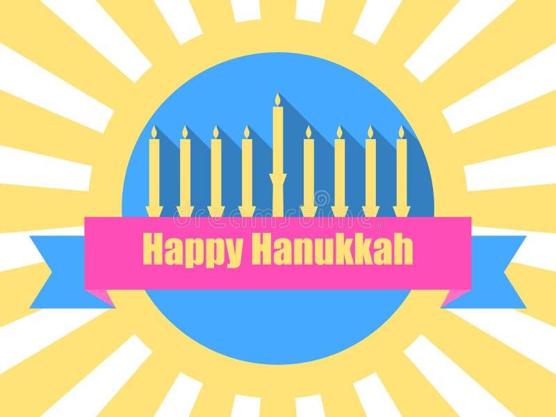 Glücklicher Hanukkah Kerzen getrennt auf Weiß Neun Kerzen und Band Strahlen auf Hintergrund Vektor vektor abbildung