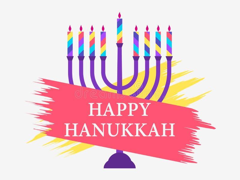 Glücklicher Hanukkah Menorah mit neun Kerzen Malen Sie Anschläge, Schmutzart Vektor stock abbildung