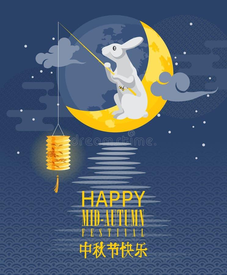 Glücklicher mittlerer Autumn Festival-Hintergrund mit Mondkaninchen, Laterne und chinesischen traditionellen Ikonen Auch im corel lizenzfreie abbildung
