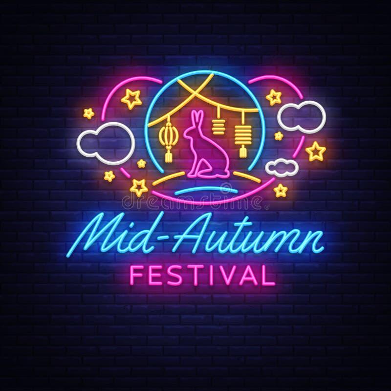 Glücklicher mittlerer Autumn Festival-Leuchtreklamevektor Mittleres Autumn Design-Schablonennetz, Fahne, Plakat, Grußkarte, Parte lizenzfreie abbildung
