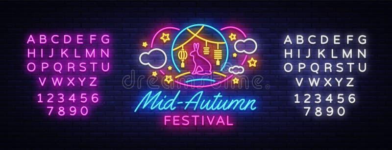 Glücklicher mittlerer Autumn Festival-Leuchtreklamevektor Mittleres Autumn Design-Schablonennetz, Fahne, Plakat, Grußkarte, Parte vektor abbildung