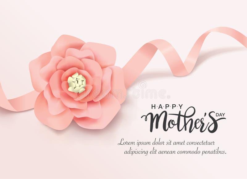 Glücklicher Mutter`s Tag lizenzfreie abbildung