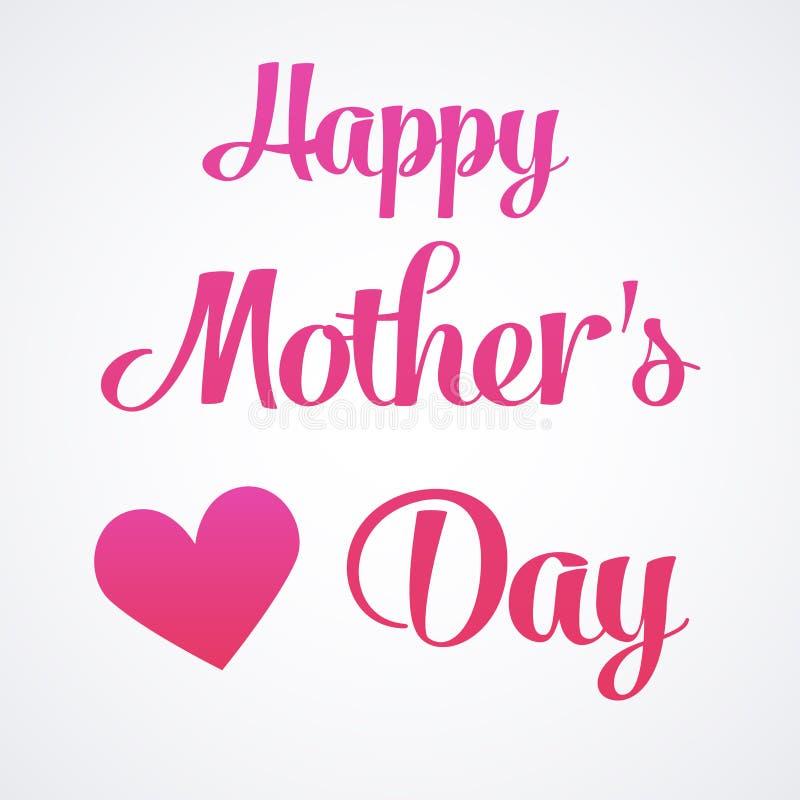 Glücklicher Mutter-Tag kalligraphisches Emblem beschriftend Vektor-Gestaltungselement für Gruß-Karte und andere Druck-Schablonen  vektor abbildung