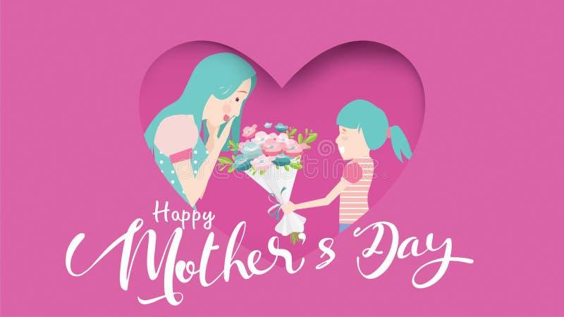 Glücklicher Muttertag der Vektorillustration! Kindertochter beglückwünscht Mutter und gibt ihren Blumen Tulpen im Rahmen der Herz vektor abbildung