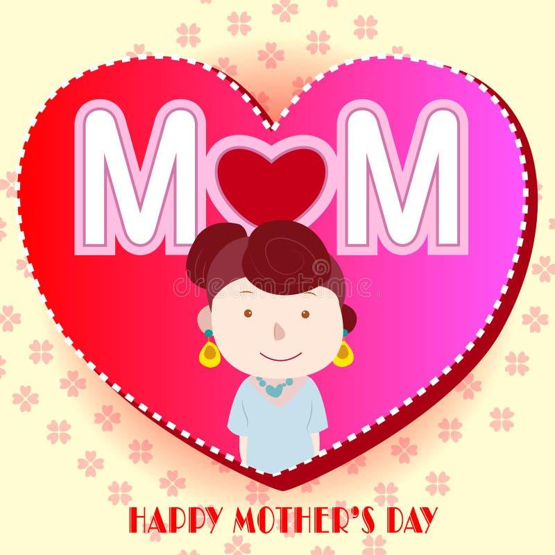 Glücklicher Muttertag, netter Hintergrund stock abbildung