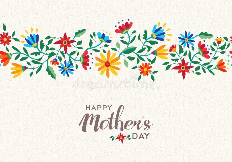 Glücklicher Muttertagesfrühlings-Blumenmusterhintergrund stock abbildung