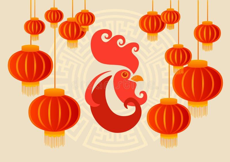 Glücklicher neuer 2017-jähriger Hahn-Vogel-chinesisches Laternen-Asiats-Horoskop stock abbildung