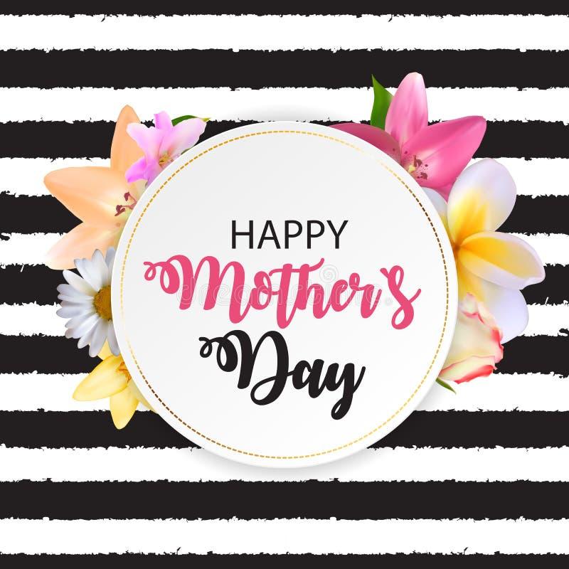 Glücklicher Tagesnetter Hintergrund der Mutter-s mit Blumen Vektor illustra lizenzfreie abbildung