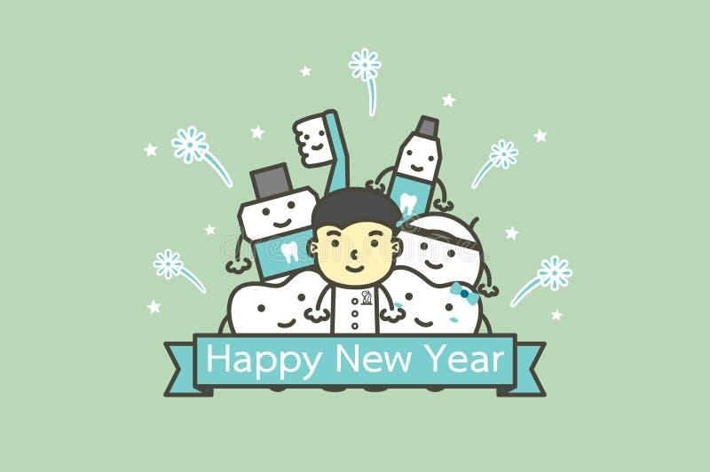 Glücklicher Zahn und Freunde mit männlichem Zahnarzt mit Text für guten Rutsch ins Neue Jahr stock abbildung