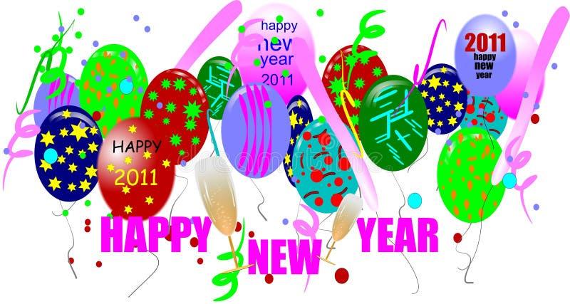 Glückliches 2011 neues Jahr lizenzfreie abbildung