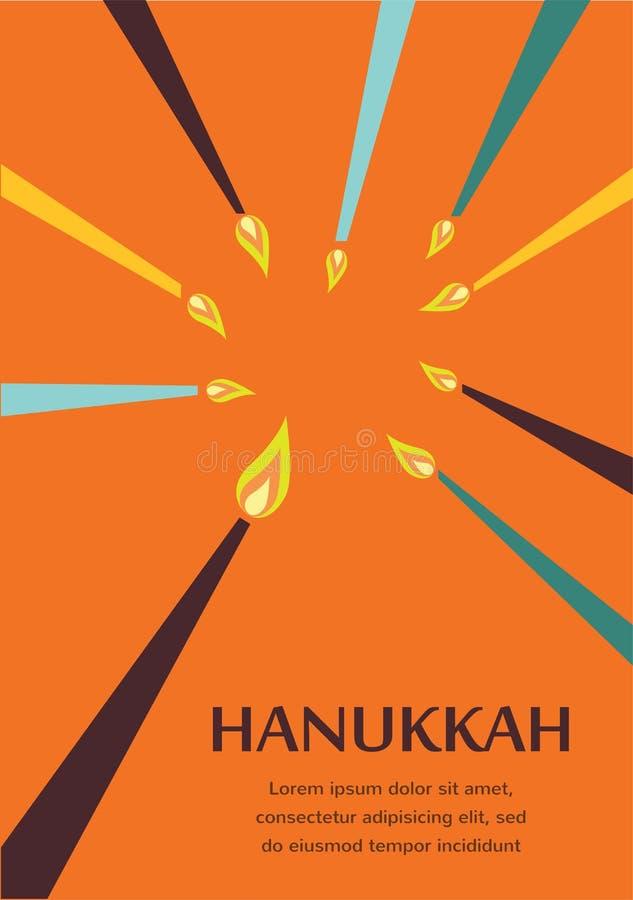 Glückliches Chanukka-Grußkartendesign, jüdischer Feiertag Auch im corel abgehobenen Betrag