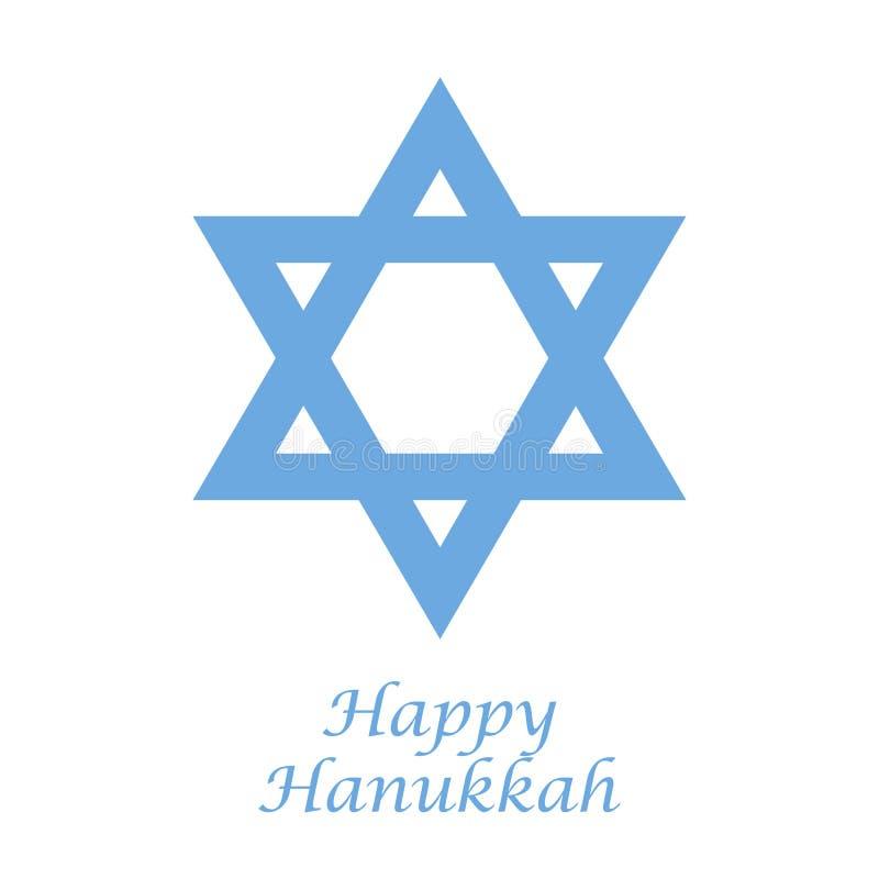 Glückliches Chanukka - jüdischer Feiertag auf einem weißen Hintergrund vektor abbildung