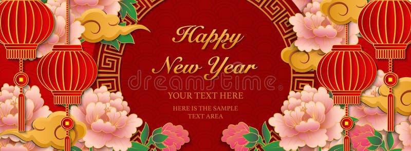 Glückliches chinesisches Entlastungskunstpfingstrosenblumen-Wolke lante des neuen Jahres Retro- stock abbildung