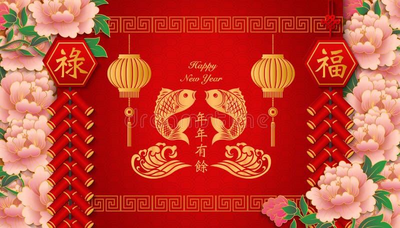 Glückliches chinesisches Entlastungspfingstrosenblumen-Laterne firecra des neuen Jahres Retro- vektor abbildung
