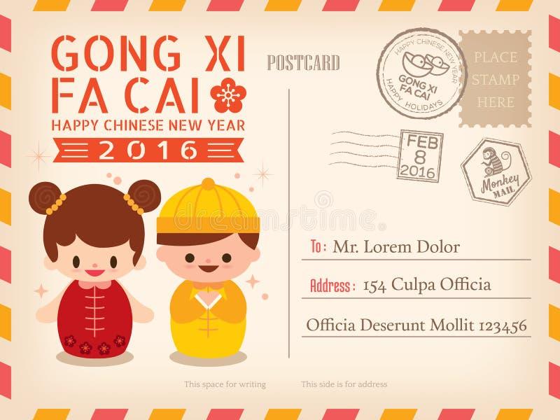 Glückliches chinesisches neues Jahr 2016-jährig von der Affeurlaubspostkarte stock abbildung