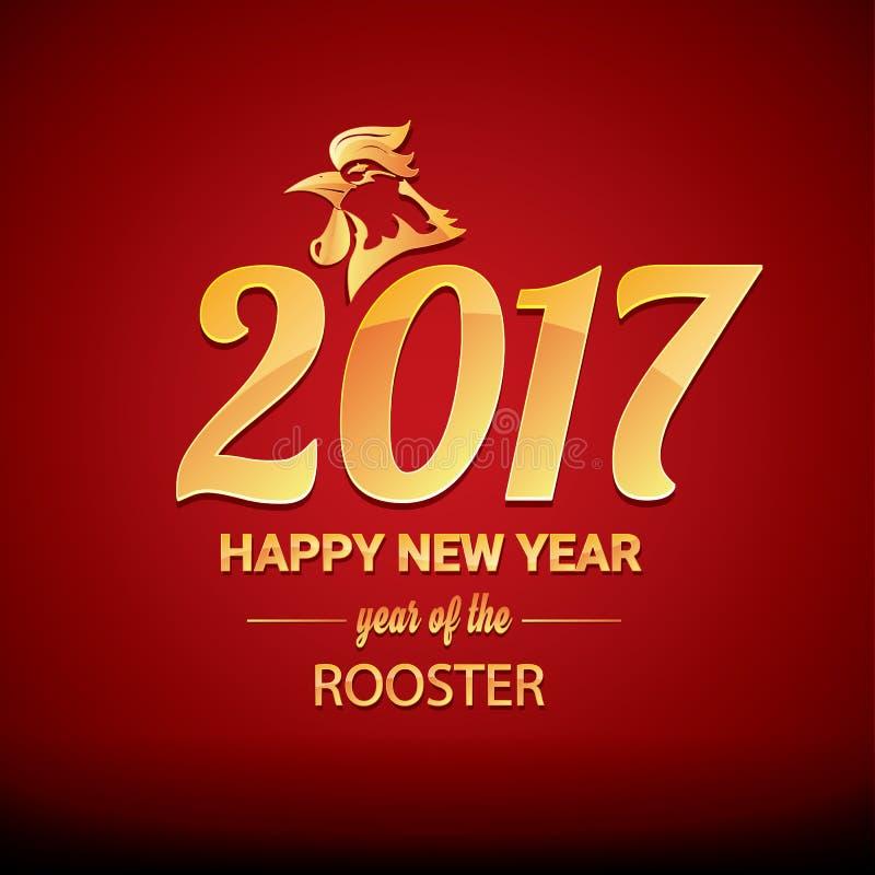 Glückliches chinesisches neues Jahr 2017 mit goldenem Hahn lizenzfreie abbildung