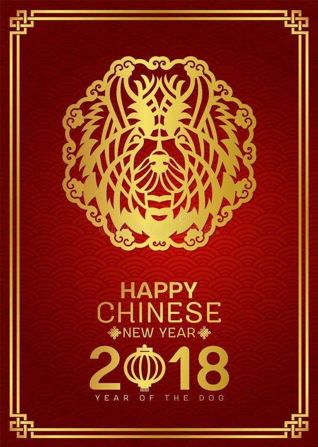 Glückliches chinesisches neues Jahr 2018 mit Goldgesichtskopf-Hundesternzeichen im Kreisrahmen auf rotem Porzellanmusterzusammenf stock abbildung