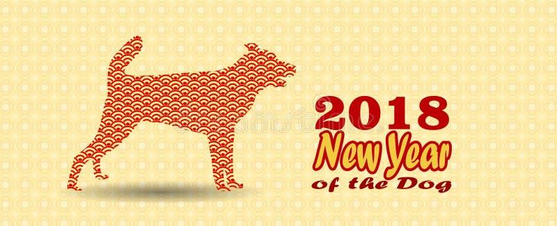 Glückliches chinesisches neues Jahr 2018 mit Hundemuster auf Goldhintergrund-Vektordesign lizenzfreie abbildung
