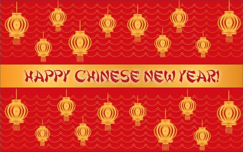 Glückliches chinesisches neues Jahr mit Laternen stockfotografie