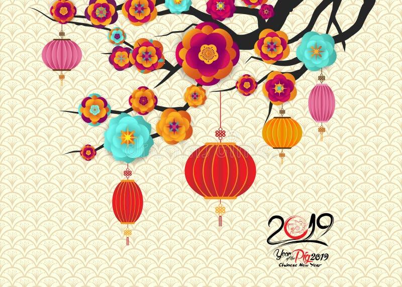 Glückliches chinesisches neues Jahr Sternzeichen 2019 mit Goldpapier schnitt Kunst und macht Art auf Farbehintergrund in Handarbe vektor abbildung